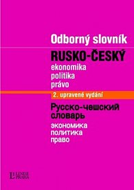 Odborný slovník rusko-český