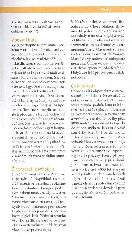 Náhled Merian - Kréta (defektní výtisk)