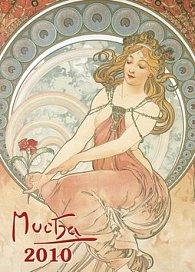 Mucha 2010 - nástěnný kalendář