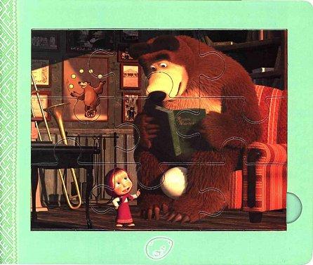 Náhled Máša a medvěd - Nový kamarád (kniha s puzzle)