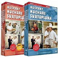 Rozpaky kuchaře Svatopluka - 13 DVD