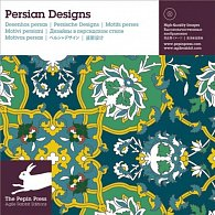 Persian Designs - Revised Edition