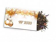 Přání s dárkem: PF 2020 s purpurou