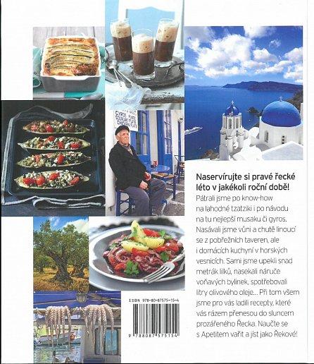 Náhled Řecká odysea aneb Slavné báje a recepty (Edice Apetit)