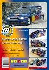 Škoda Fabia WRC ADAC Swedish Rally 2005/papírový model