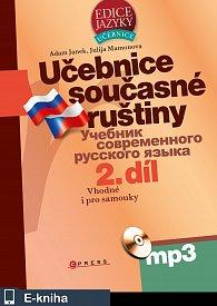 Učebnice současné ruštiny, 2. díl + mp3 (E-KNIHA)