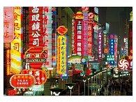 Puzzle Světelná reklama 1000 dílků