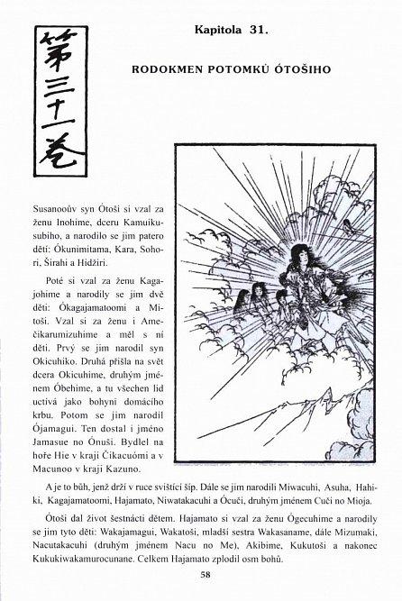 Náhled KODŽIKI - Japonské mýty