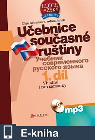 Učebnice současné ruštiny + mp3 (E-KNIHA)