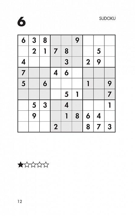 Náhled Sudoku na celý rok