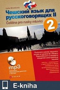 Čeština pro Rusy, 2. díl (E-KNIHA)