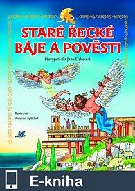 Staré řecké báje a pověsti – pro děti (E-KNIHA)