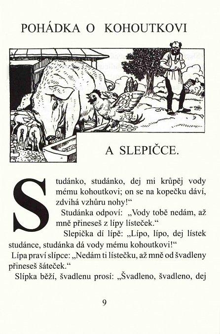 Náhled Malým čtenářům od Boženy Němcové