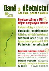 Daně a účetnictví bez chyb, pokut 10/2005