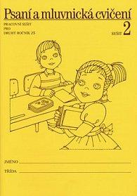 Psaní a mluvnická cvičení 2 pro 2. ročník