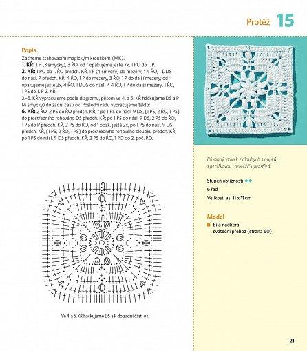 Náhled Háčkované čtverce - 46 nejkrásnějších babiččiných čtverců se skvělými nápady na přikrývky, polštáře a další doplňky