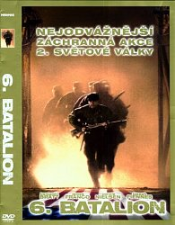 6.Batalion - DVD