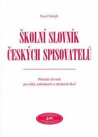 Školní slovník českých spisovatelů