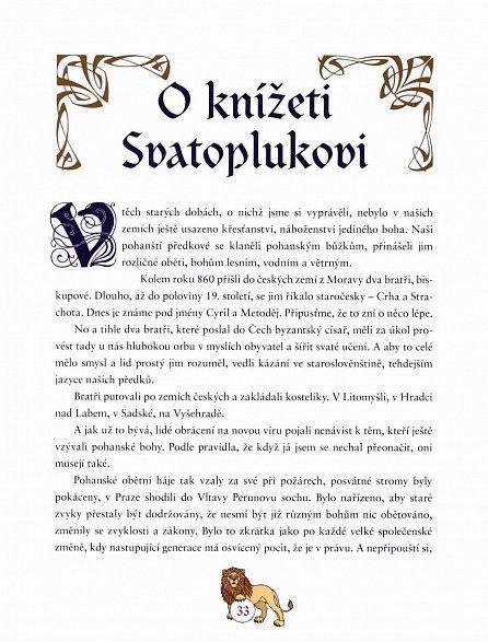 Náhled Staré pověsti české pro děti