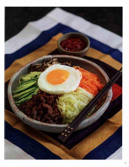 Náhled Korejská rychlá a jednoduchá kuchařka - 79 receptů