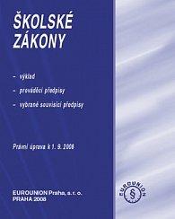 Školské zákony k 1.9.2007