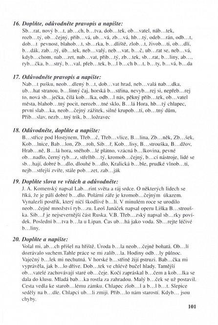 Náhled Cvičebnice ČJ pro 6.–9. ročník