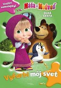 Máša a medveď Dlhá cesta Vyfarbi môj svet