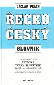 Řecko český slovník