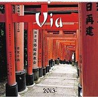 Kalendář 2013 nástěnný - Cesty, 48 x 46 cm