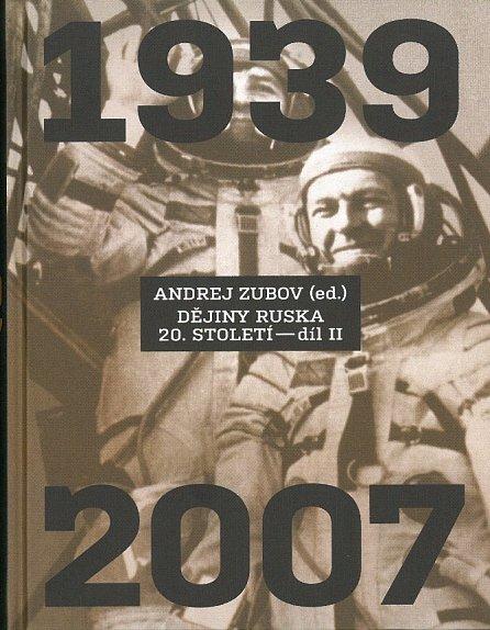 Náhled Dějiny Ruska 20. století 2.díl