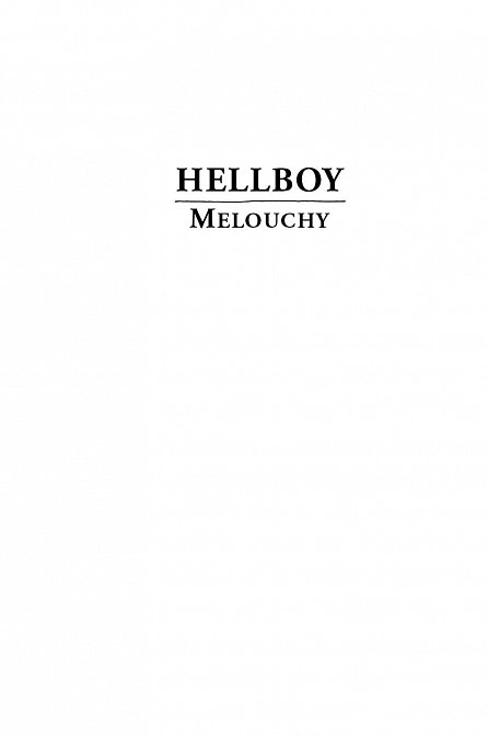 Náhled Hellboy - Melouchy