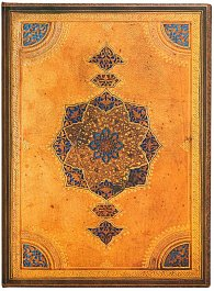 Paperblanks eXchange Safavid Cover Case for Apple iPad 2/3/4