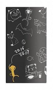 Školní diář 2016/2017 - Student/design 3