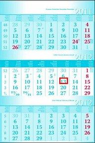 Kalendář nástěnný 2012 - Standard modrý 3měsíční,  29,7 x 43 cm