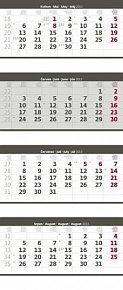 Kalendář nástěnný 2013 - Čtyřměsíční skládaný