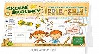 Kalendář nástěnný 2016 - Školní plánovací - s háčkem (srpen 2015 - červenec 2016) 30 x 21 cm