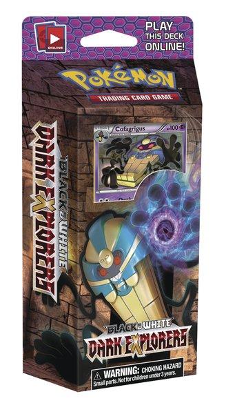 Pokémon: BW5 Dark Explorers PCD